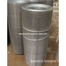 Galvanized, Stainless Steel, Copper Square Mesh