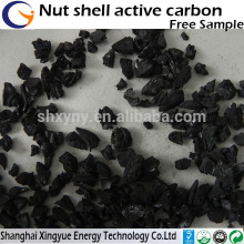Factory supply competitive price nut shell bulk activated carbon