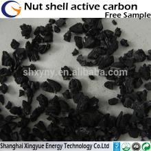 Высокая адсорбционная оболочка ореха гранулированный активированный уголь активированный уголь дезодорант
