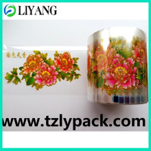 Gold Ink Printing, Heat Transfer Film for Plastic