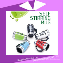 Customized Self Strirring Mug for Gift (KP019-027)