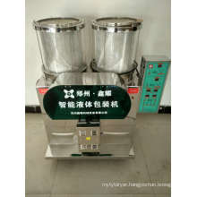 Double Pot Decotion Machine for Traditional Medicine