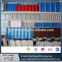 Machine de formage de panneaux de toit vitré coloré à l'arche / anti-coloré à la vente