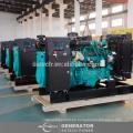 Precio del generador diesel 30kva con Insonorización