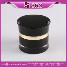 Produtos De Cuidados Com A Pele E Creme De Beleza Embalagem E 30g 50g Container Creme Acrílico