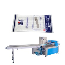 2021 New Photoelectric detection Pillow Type Packaging Machine