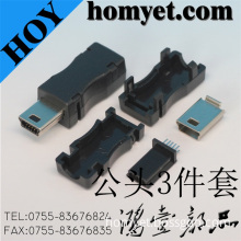 USB Jack for Electric Accessories (3 parts)