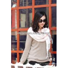Женская мода высокого качества печати все Марш длинный шарф
