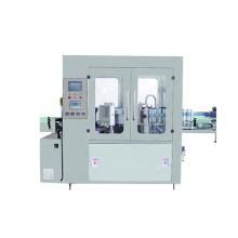 Hot Melt Glue Labeling Machine /Hot Glue Opp Label Machine  For Mineral/Pure Water Bottles