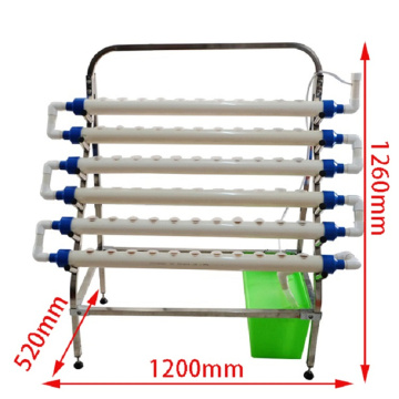 Small NFT Garden Hydroponic System with 66holes