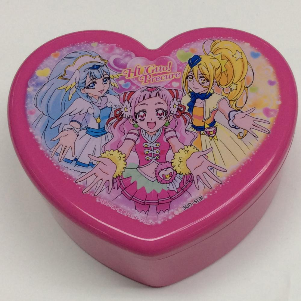Love Heart Storage Box