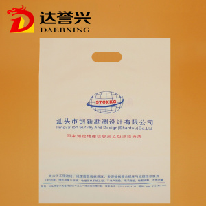 HDPE LDPE Die Cut Bag for Garment