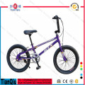 Hot Sale Kids BMX Children Bicycle Boys Girls Bike