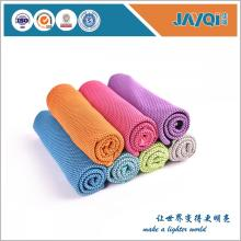Magic Cooling Towel Best Seller 2017