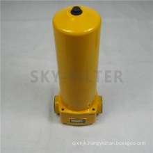 Gu-H with Check Valve Pressure Line Filter Series