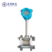 LUGB Series Intelligent Compressed Air Flow Meter