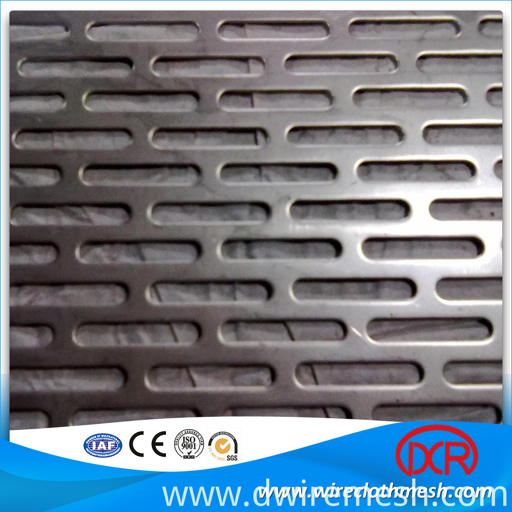 perforated metal mesh (1)