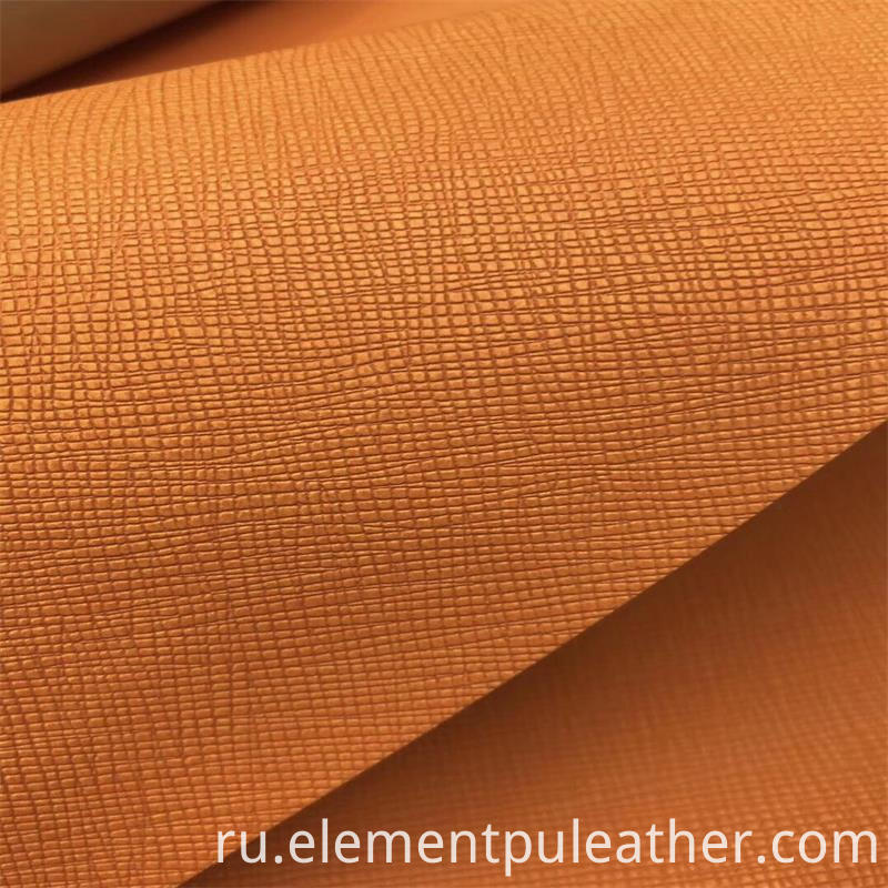 PU Coated Leather