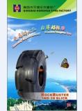 L-5s Slick OTR Tire 17.5-25 23.5-25 18.00-25