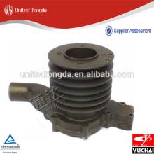 Pompe à eau Geniune Yuchai pour E0242-1307020C