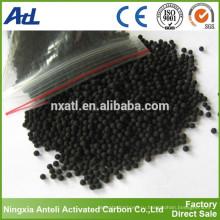 Для регенерации растворителей для химических веществ, активированный уголь