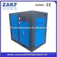 Compressor de ar de refrigeração de alta qualidade com boa oferta para venda