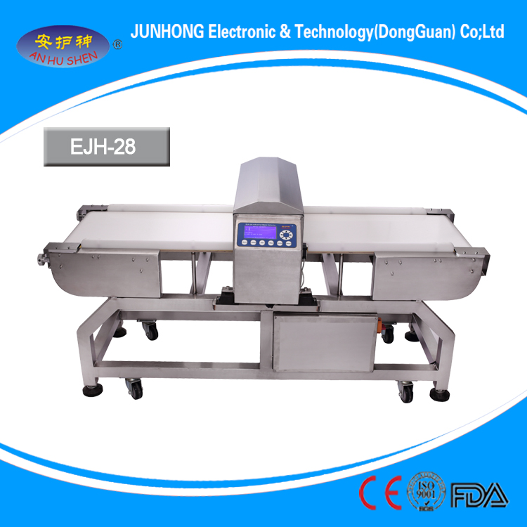 Conveyor Metal Detection Device