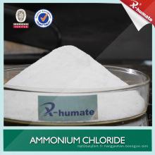 Fournisseurs d'usine! Chlorure d'ammonium 99,5% Utilisation de galvanoplastie industrielle