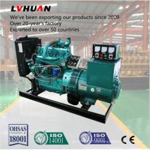Trocador de Calor de 4 Tempos Refrigerado 30 kVA Gerador Diesel