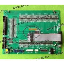 Hyundai Elevator PIO Board (Ver 1.98B) 20400068