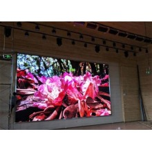 Low MOQ for for China Stage Led Display,Stage Led Screen,Led Display For Stage Manufacturer Lower Power Consumption Indoor Stage Rental LED Dispaly supply to South Korea Factories
