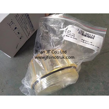 1105-00174 Yutong Filter Water Cup For ZK6932 ZK6129