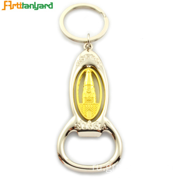 Zinc Alloy Bottle Opener With Logo