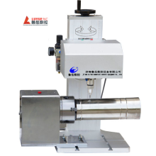 Benchtop Dot Peen Marking Machine
