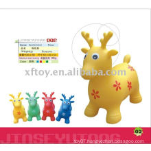 inflatable cow toy spotted deer