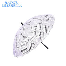 Good Quality Japanese Fashion Auto Open Straight Newspaper Print Long Umbrella 16 Ribs with Foam Handle for Promotion Scenery