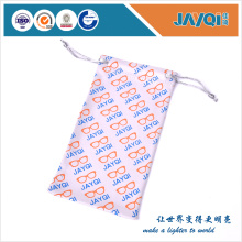 2 Drawstrings Microfiber Cloth Glasses Pouch