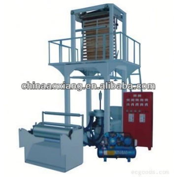 SD-70 made-in-china nouveau produit agriculture paillis film faisant la machine