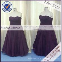 Темно-фиолетовое платье в Размер 26 плюс Размер платья выпускного вечера до свидания-14061