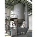 High Speed Centrifugal Glass Powder Spray Dryer