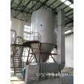 High Speed Centrifugal DDT with Filler Spray Dryer