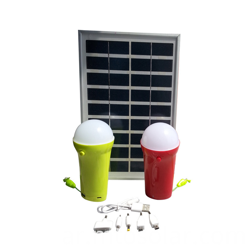 mobile charger solar lantern