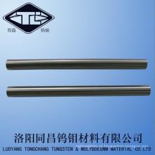 Sinterizadas de tungstênio puro Rod 99,95 na superfície do solo