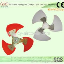 Iron Axle Fan Blade
