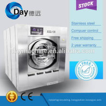 2014 CE 120 kg commercial washer extractor, professional washer extractor