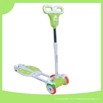 Лыжи Kick Scooter для детей, чтобы играть
