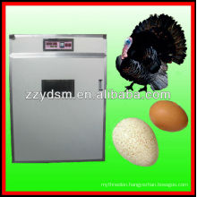 Large Automatic Turkey Egg Hatching Machine