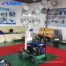 4000w Metal halide Lamp Portable Light Tower (FZM-1000B)