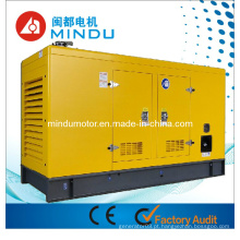 Gerador elétrico diesel à prova de som do preço de fábrica 100kVA Yuchai