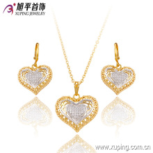 Лучшие продажи элегантный форме сердца многоцветный золото комплект ювелирных изделий для подарков или партия -63614